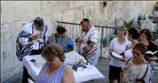 עיריית ירושלים הסירה את שלט הכניסה לרחבה השוויונית בכותל