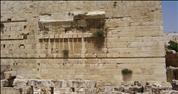 המועצה לארכיאולוגיה: הרחבה השוויונית תגרום נזק חמור לעתיקות