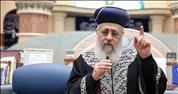 הרב יוסף: רבנים קיבלו שוחד בתמורה לגיור